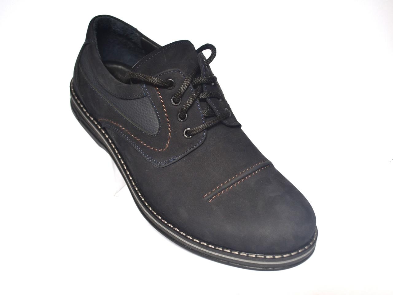 Большой размер полуботинки мужские кожаные нубук Rosso Avangard BS Winterprince NUB  черные