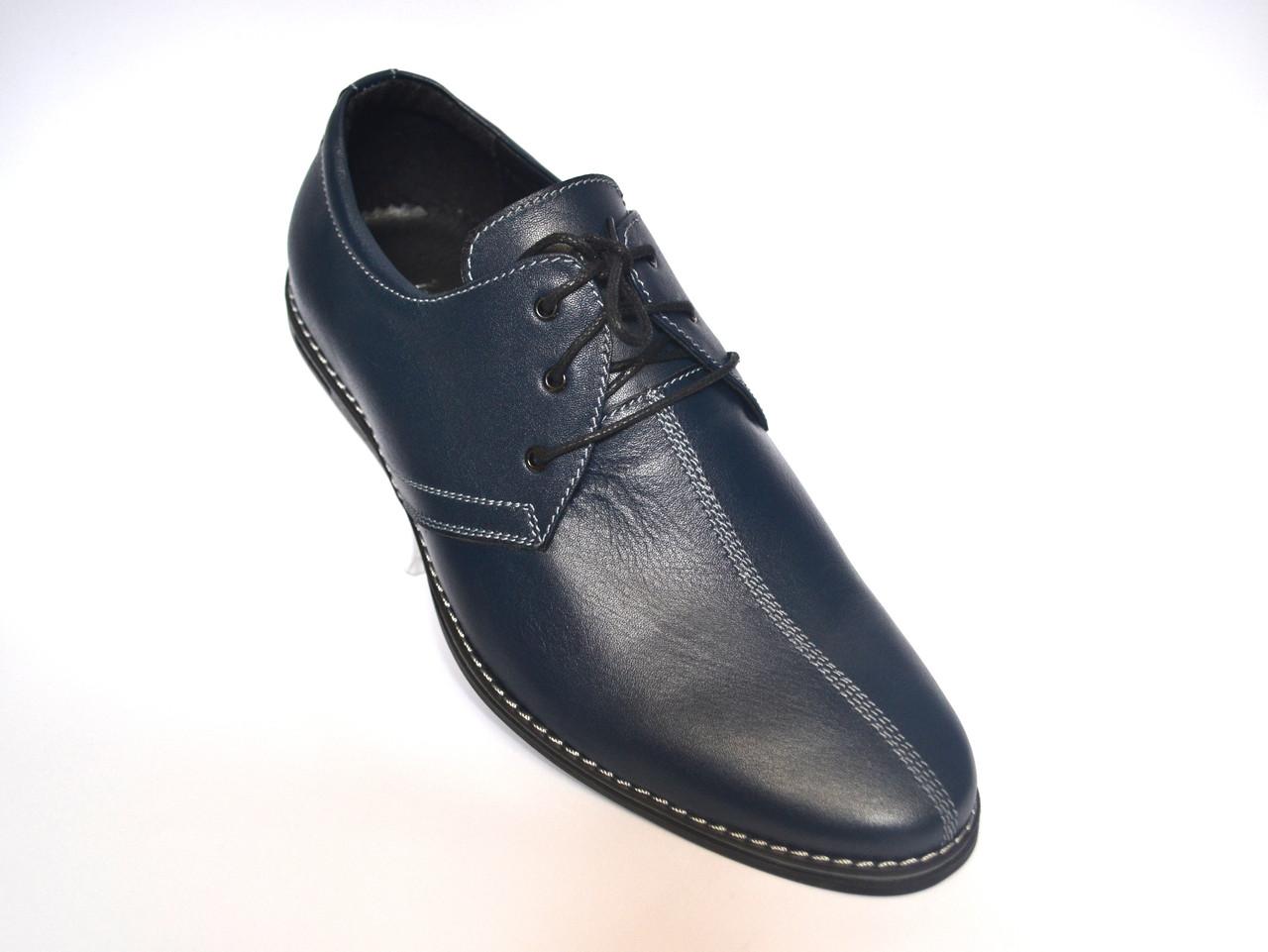 Обувь больших размеров мужские кожаные синие туфли Rosso Avangard Carlo BS Attraente Ocean depth