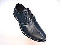 Обувь больших размеров мужские кожаные синие туфли Rosso Avangard Carlo BS Attraente Ocean depth, фото 1