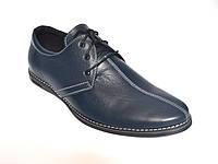 Обувь большой размер мужской кожаные синие туфли Rosso Avangard Carlo BS Attraente Ocean depth