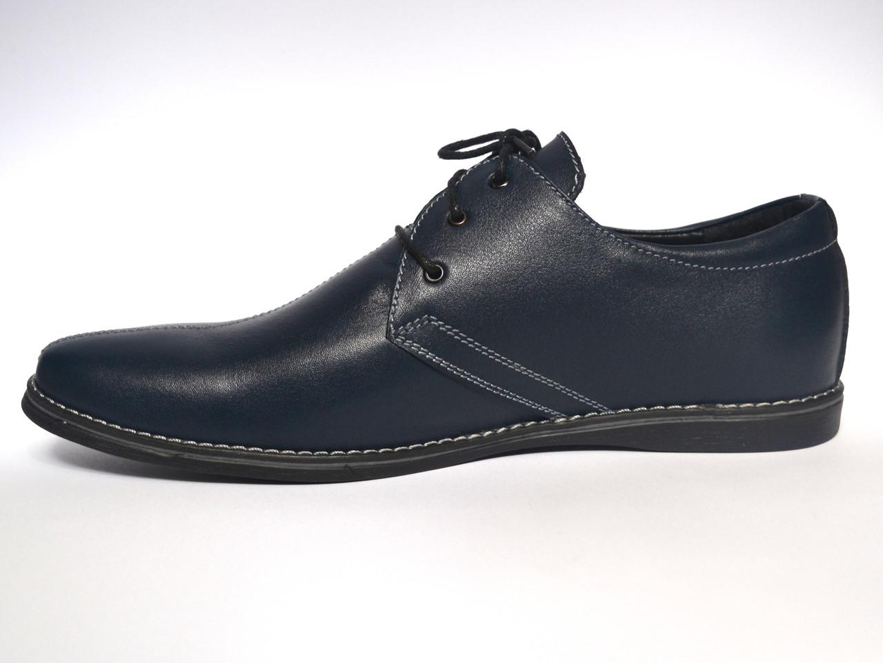 b51dab173 Обувь больших размеров мужские кожаные синие туфли Rosso Avangard Carlo BS  Attraente Ocean depth, цена 1 420 грн./пара, купить в Запорожье — Prom.ua  ...