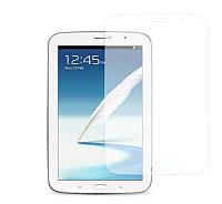 "Защитная пленка для Samsung N5100 Galaxy Note 8.0"" High Transparent"
