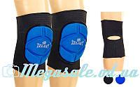 Наколенники волейбольные Zel 4202: PL, эластан, размеры S-L