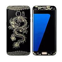 Защитное стекло для Samsung Galaxy S7 Edge с рисунком дракона и загнутыми краями, черное