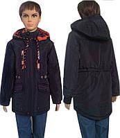 Куртка на 7-12 лет