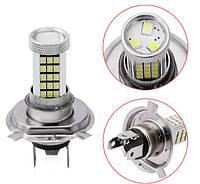 Светодиодная лампа H4 3,5W Cree LED Car 2835 63 LED 6000K из светодиодов чистый белый свет