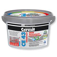 Затирка Ceresit СЕ-43 Аquastatic темно-коричневый 2 кг