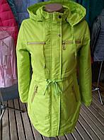 Удлиненная куртка для девочек подростков (рост 140-164)