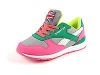 Кроссовки детские для девочек Jong Golf C5501-15 (Размеры: 31-36)