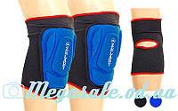Наколенники волейбольные Zel 4205: PL, эластан, размеры S-L