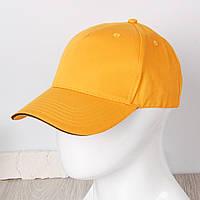 Желтая кепка-сэндвич с темно-синей вставкой