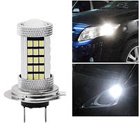 Светодиодная лампа H7 3,5W 6000K LED 63SMD 2835 900LM