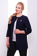 Кардиган пиджак женский больших размеров в разных цветах