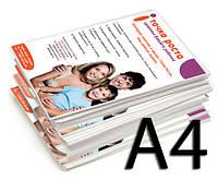 Печать флаеров (А4 формат)