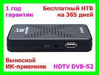 Спутниковый ресивер Galaxy Innovations GI HD Slim (HDTV DVB-S2 приемник, тюнер)