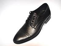 Туфли дерби мужские кожаные классические черные Rosso Avangard FeliceteZo Derby Black, фото 1
