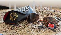 Женские солнцезащитные очки Ray Ban  8301