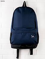 Рюкзак Staff 23 L dark blue, синий