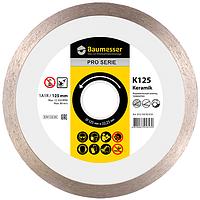 Круг алмазный 1A1R Baumesser Keramik 125 мм, отрезной алмазный диск по керамической плитке, Дистар, Украина