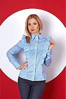 Элегантная женская рубашка голубого цвета