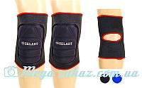 Наколенники волейбольные Zel 4207: PL, эластан, размеры S-L