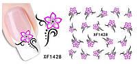 Водные наклейки слайдеры мелкие цветы XF1428
