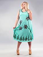 Платье длинное бирюзовое с  пальмами, роспись - ручная работа, до 58 р-ра