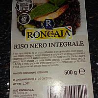 Рис чёрный цельнозерновой 500 грамм, Италия