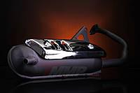 Глушитель Yamaha Jog Gx Motor