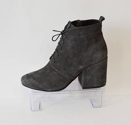 Женские серые ботинки Lirio 138, фото 2