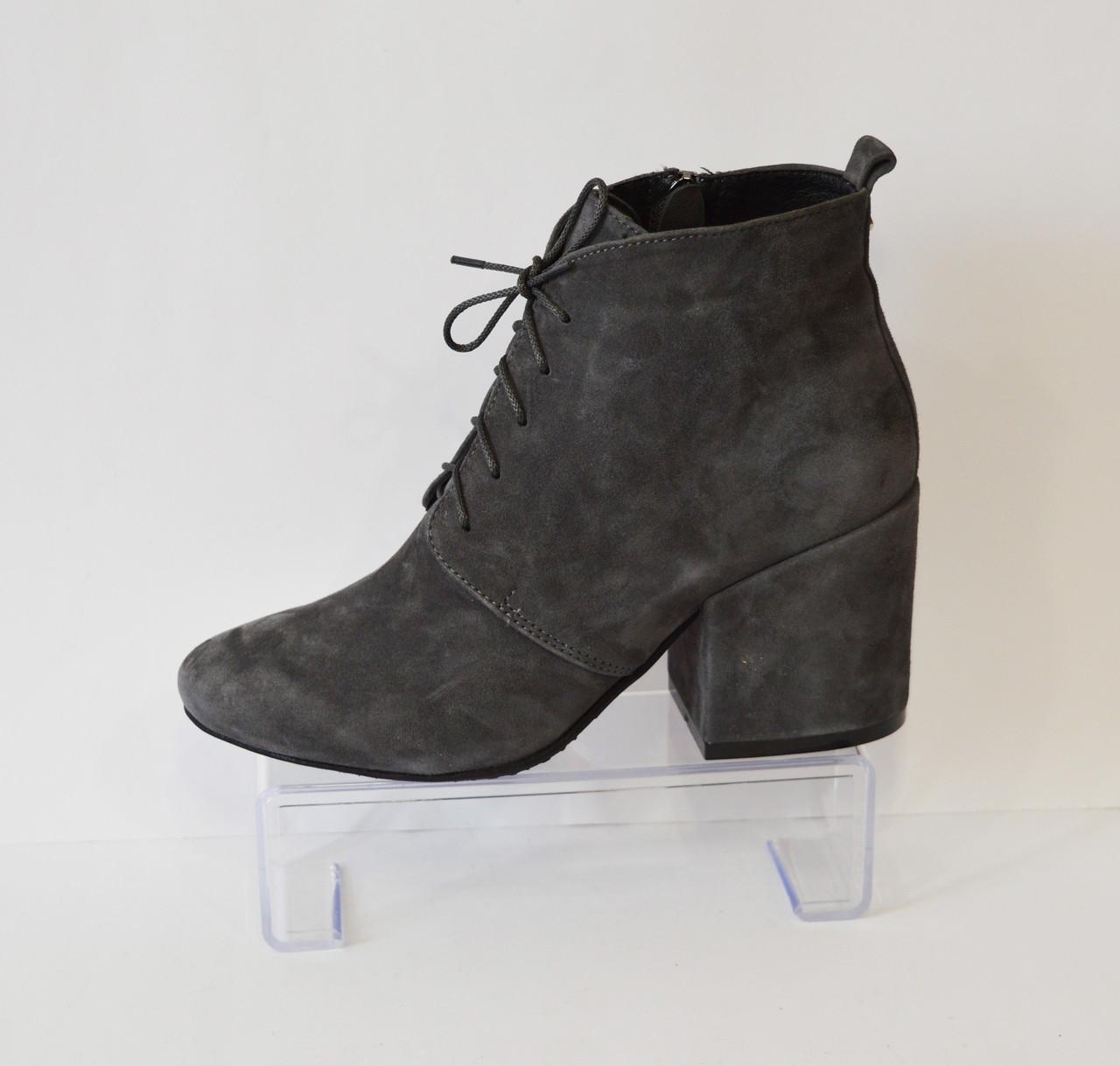 Женские серые ботинки Lirio 138