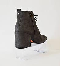 Женские серые ботинки Lirio 138, фото 3