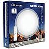 Светодиодный светильник Feron AL5000 STARLIGHT 60W с пультом, фото 3