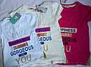 Яркие качественные Детские футболки на девочку Турция Размеры 104- 152, фото 3