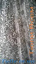 Тюль печать серый цветок