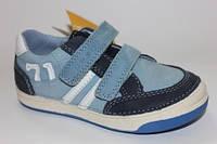 Детские кожаные кроссовки для мальчиков ТМ D.D.Step (Венгрия) 25,26р.