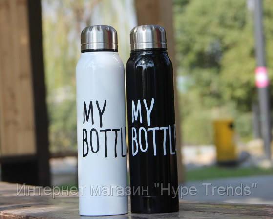 Термос My Bottle 350мл. Для горячих и холодных напитков