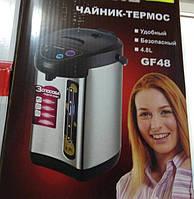 Термопот, чайник термос GF 48 - 5 литров. Очистка воды от хлора. Режимы подачи воды.