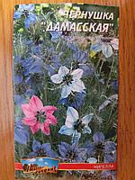 """Семена цветов Чернушка """"Дамасская"""" (Нигела)"""