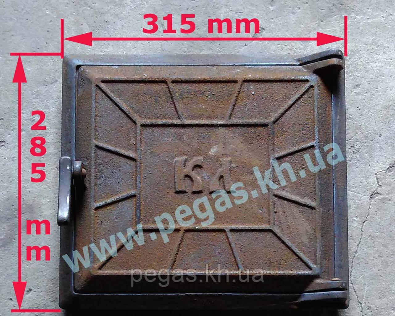 Дверка печная чугунная (285х315мм) печи, барбекю, грубу, мангал
