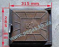 Дверка печная чугунная большая (285х315мм), фото 1