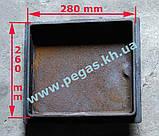 Дверка пічна чавунна (260х280 мм) печі, барбекю, грубу, мангал, фото 2