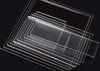 Акрил листовой прозрачный