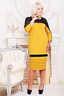 """Платье """"Зина""""горчица 52"""