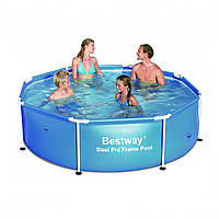Каркасный бассейн BestWay 56045 сборный Steel Pro Frae 244 х 61 см