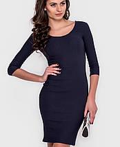 Стрейчевое джинсовое платье (2078 sk), фото 3