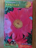 Семена цветов Ромашка красная многолетняя