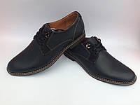 """Мужские синие кожаные туфли фабрики """"YDG"""" на шнурку"""
