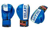 Перчатки боксерские FLEX на липучке ZB-4277-B. Распродажа!