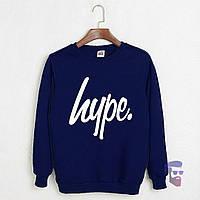 Свитер HYPE    синий    реглан    кофта    свитер    осенний     реплика    мужской    женский